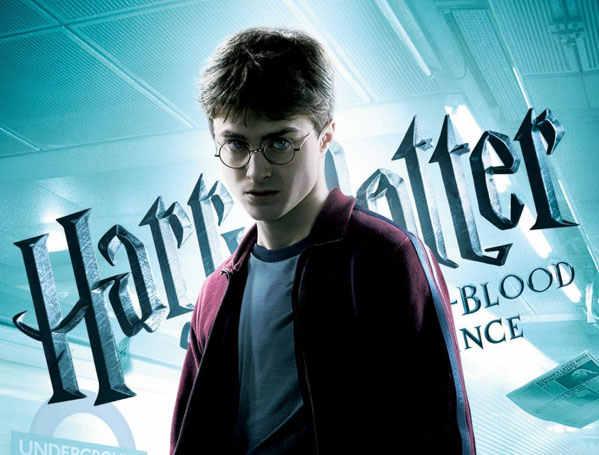Гарри Поттер собственно
